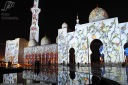 When laser lights beamed on Sheikh Zayed Grand Mosque, Abu Dhabi -1